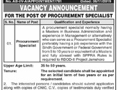 Procurement Specialist Jobs In Irrigation Department Jamshoro