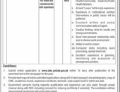 Program/Technical Consultant Jobs In Planning & Development Department  Muzaffarabad