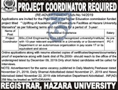 Project Coordinator  Jobs In Mansehra