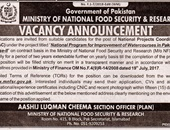 Project Coordinator Jobs In  Ministry of National Food Security & Research Islamabad