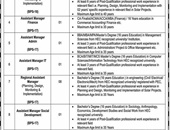 Regional Assistant Manager,Assistant Manager It jobs In Pakhtunkhwa Energy Development Organization PEDO Peshawar