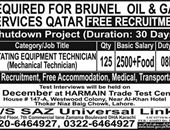 Rotating Equipment Technician jobs in Qatar