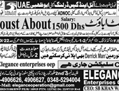 Roust About Jobs In UAE  Elegance Enterprises OEP Rawalpindi