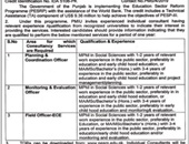 School Education Department Offering Jobs In Lahore