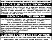Senior Electrical Technician,Mechanical Technician jobs in Saudi arabia