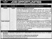 Senior Instructor,Lecturer Jobs In National University Of Modern Languages  Islamabad