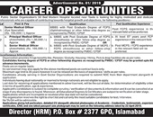 Senior Medical Officers Jobs in Islamabad