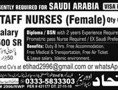 Staff Nurse jobs in Saudi arabia