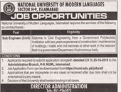 Sub Engineer Jobs In National University Of Modern Languages Islamabad