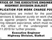 Supervisor Job In Highway Division Sialkot
