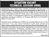 Technical Advisor Jobs in Islamabad