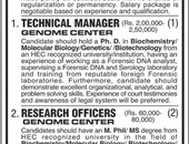 Technical Manager,Research Officer Jobs In International Center For Chemical & Biological Sciences