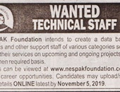 Technical Staff Jobs In Nespak Foundation  Islamabad