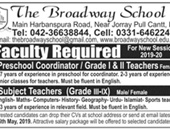 The Broadway School Offering Jobs 2019