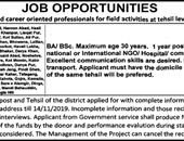Tuberculosis Assistant Job In Donor Funded Project  Lahore