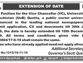 Vice Chancellor Jobs In University Of Balochistan  Quetta