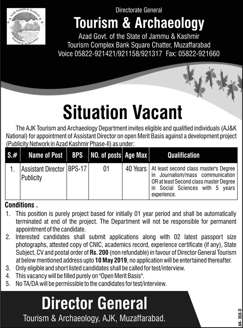 AJK Tourism and Archaeology Departments Offering Jobs 2019