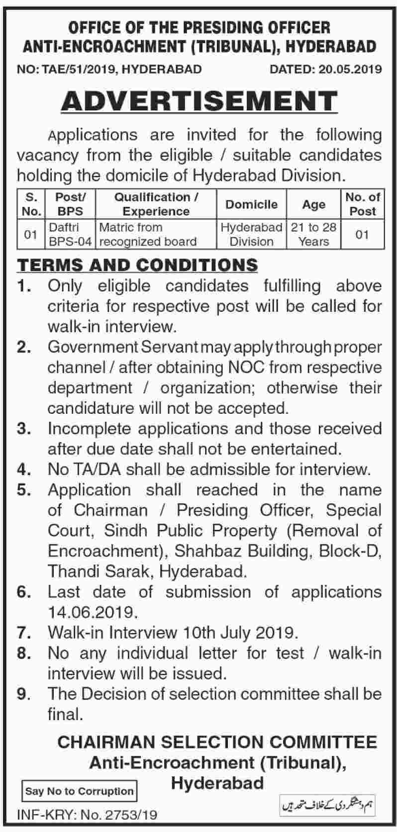 Anti Encroachment Hyderabad Offering Jobs 2019