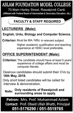 Aslam Foundation Model College Rawalpindi Offers Jobs 2019