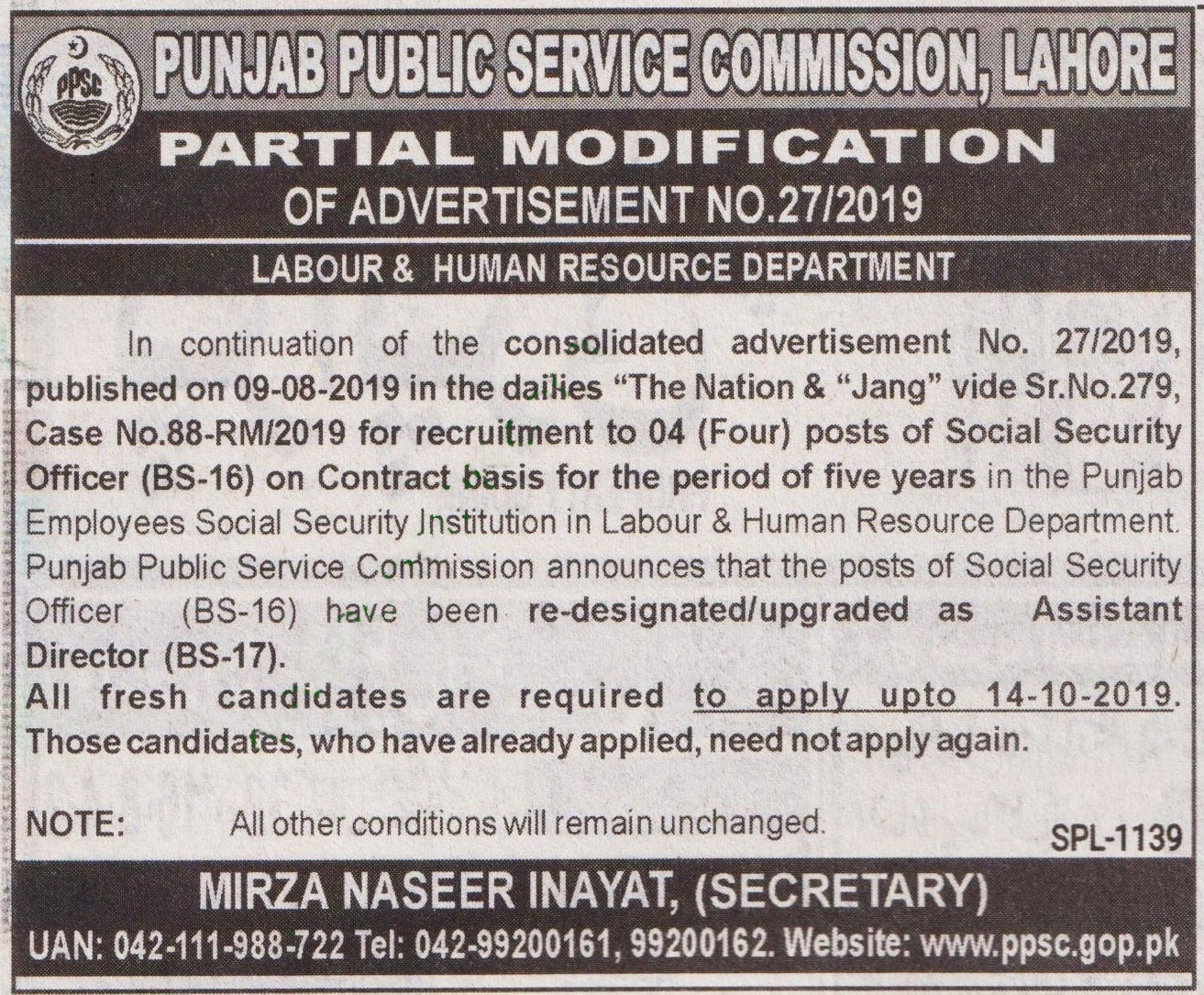 Assistant Job  Labour & Human Resource Department  In Lahore