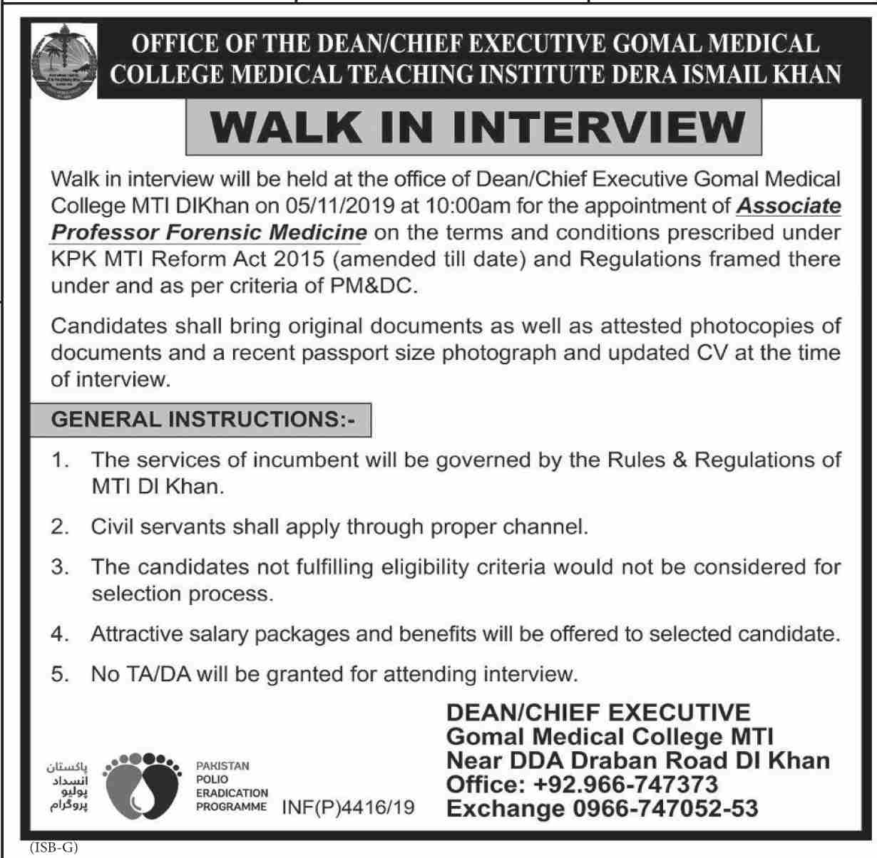 Associate Professor Job In Gomal Medical College Medical Teaching Institution  Dera Ismail Khan