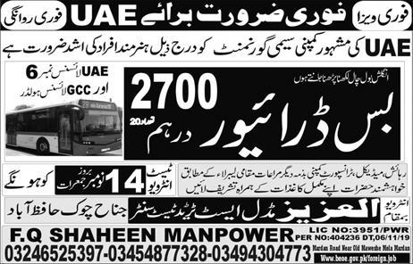 Bus Driver Jobs In UAE