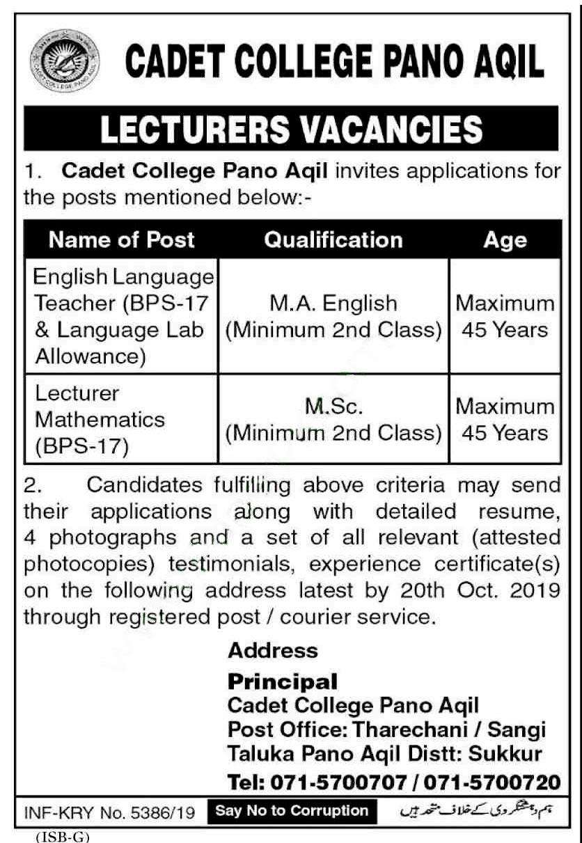 Cadet College Pano Aqil Offering Jobs 2019