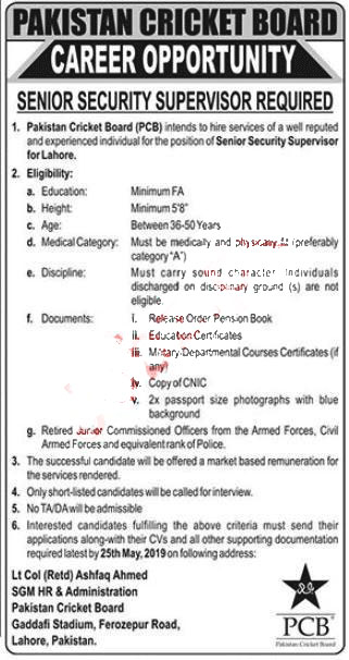 Career Opportunity in PCB Lahore 2019