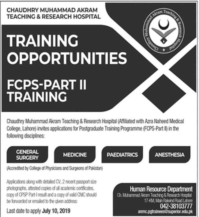 Chaudhry Muhammad Akram Teaching Hospital Offering Jobs 2019