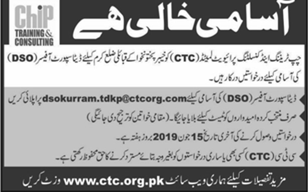 Chip Training & Consulting Offers Jobs 2019