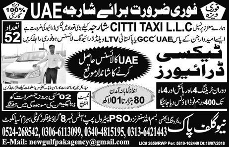 Citti Taxi L.L.C Sharjah is Providing Overseas Jobs 2019