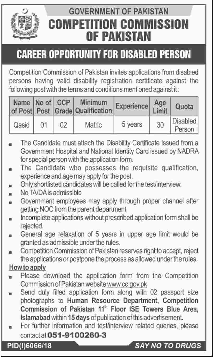 Competition Commission Of Pakistan Looking For Staff 2019