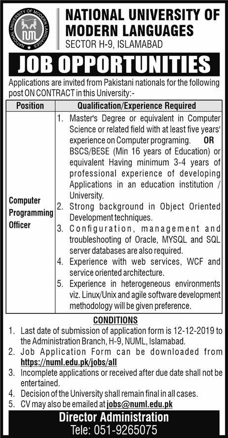 Computer Programming Officer Job In Islamabad