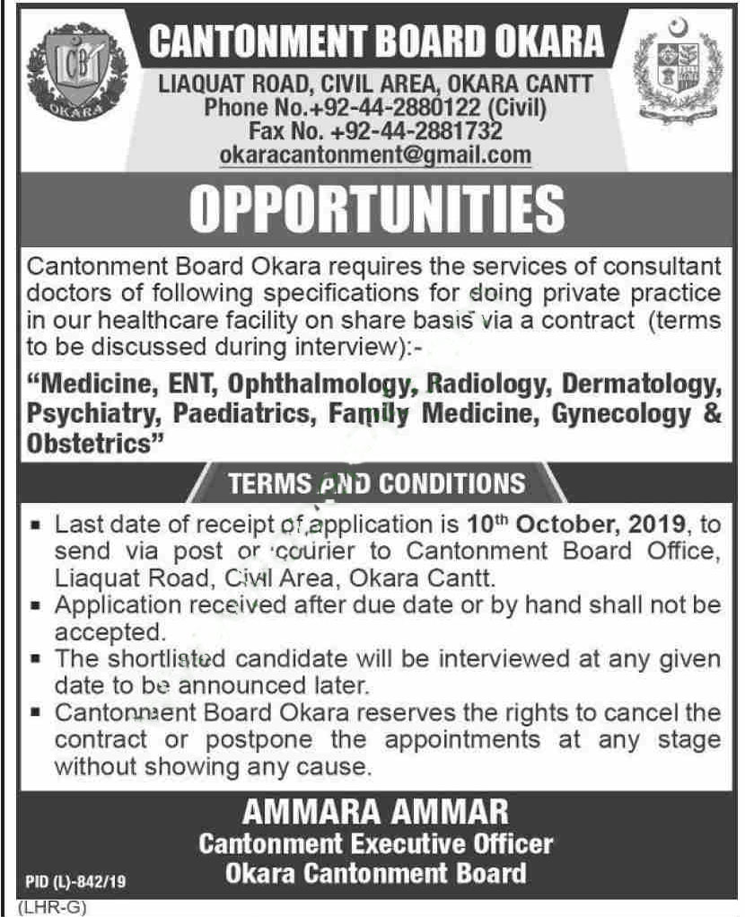 Consultant Doctor Jobs In Cantonment Board Okara
