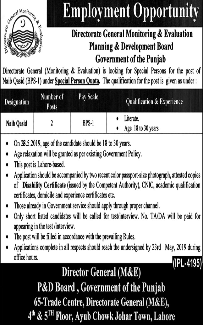 Directorate General Monitoring & Planning & Development Board Jobs 2019