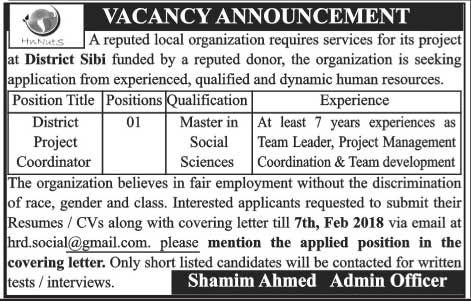District Project Coordinator Required In Sibi 27 Jan 2018
