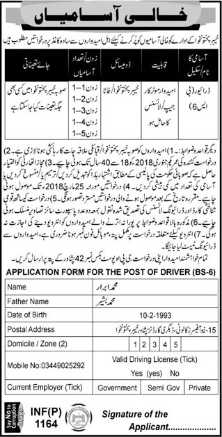 Driver Jobs Required In Khyber Pakhtunkhawa 09 Mar 2018