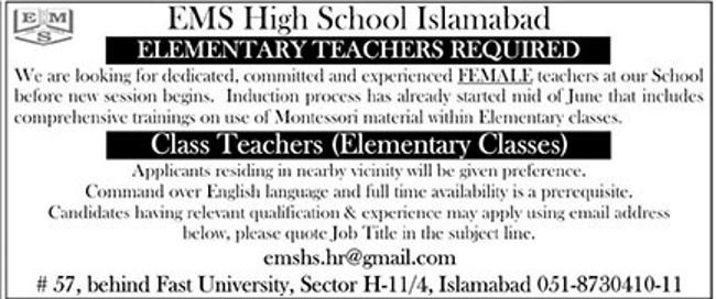 EMS High School Islamabad Looking For Staff 2019
