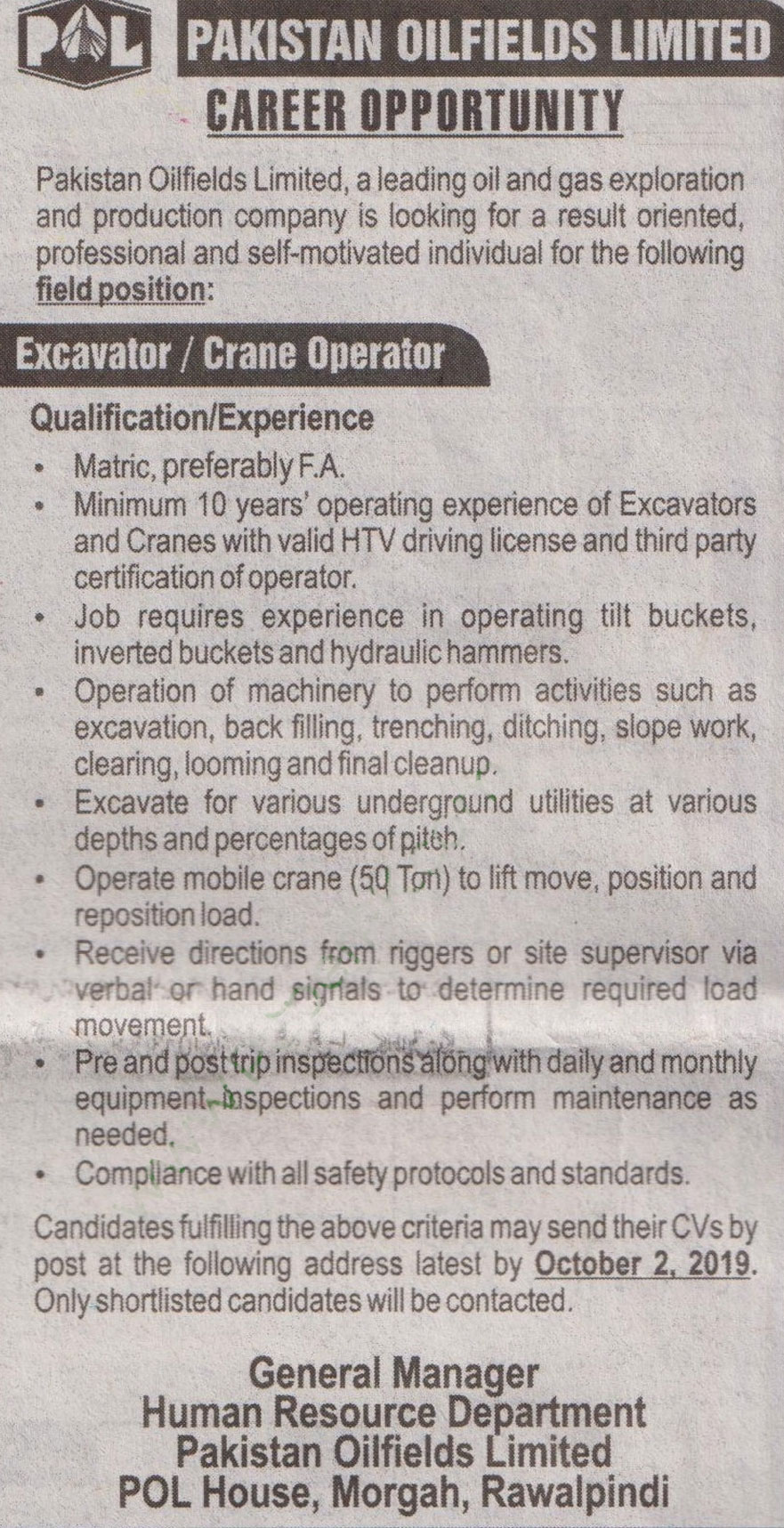 Field Staff Jobs In Pakistan Oilfields Limited Rawalpindi