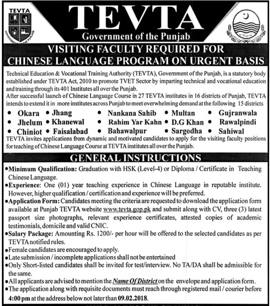 General Instructor Required In TEVTA 26 Jan 2018