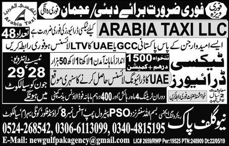 Get a Latest International Driving Jobs In Dubai 2019