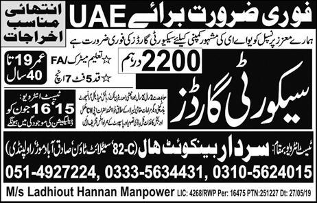 Get a Latest International Security Jobs in UAE 2019