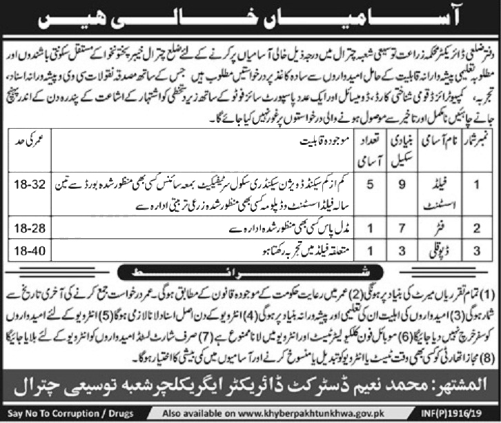 Get a Latest Jobs in Agriculture Department Chitral 2019