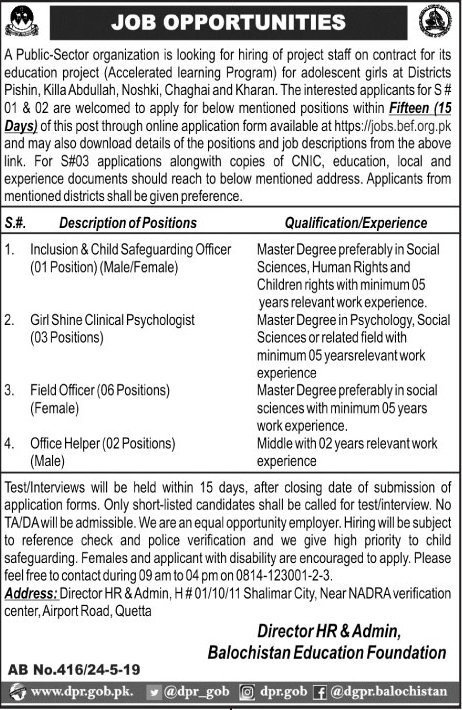 Get a Latest Jobs In Balochistan Education Foundation 2019