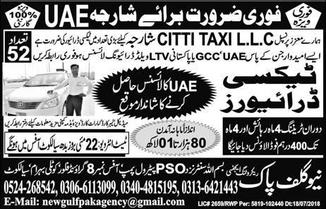 Get a Latest Jobs in Citi Taxi L.L.C Sharjah 2019