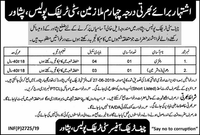 Get a Latest Jobs In City Traffic Police Peshawar 2019