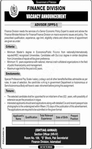 Get a Latest Jobs In Finance Division 2019