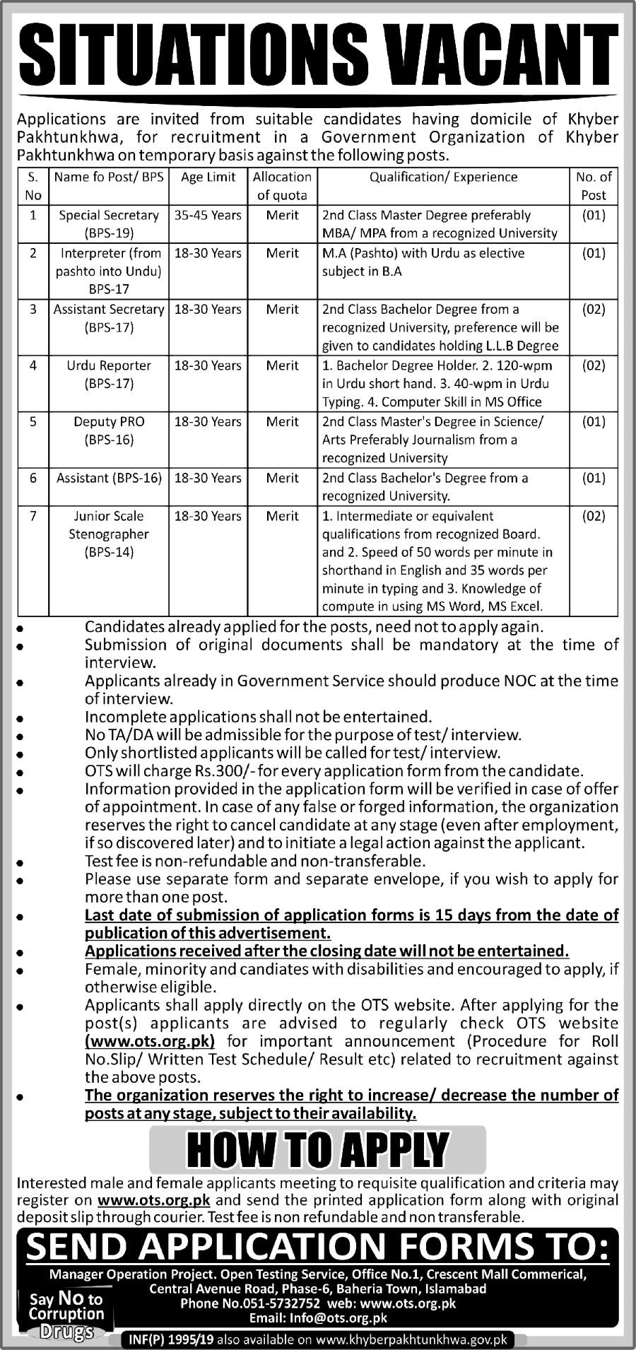 Get a Latest Jobs in Government Organization Of KPK 2019