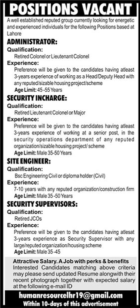 Get a Latest Jobs in Human Resource Lahore 2019