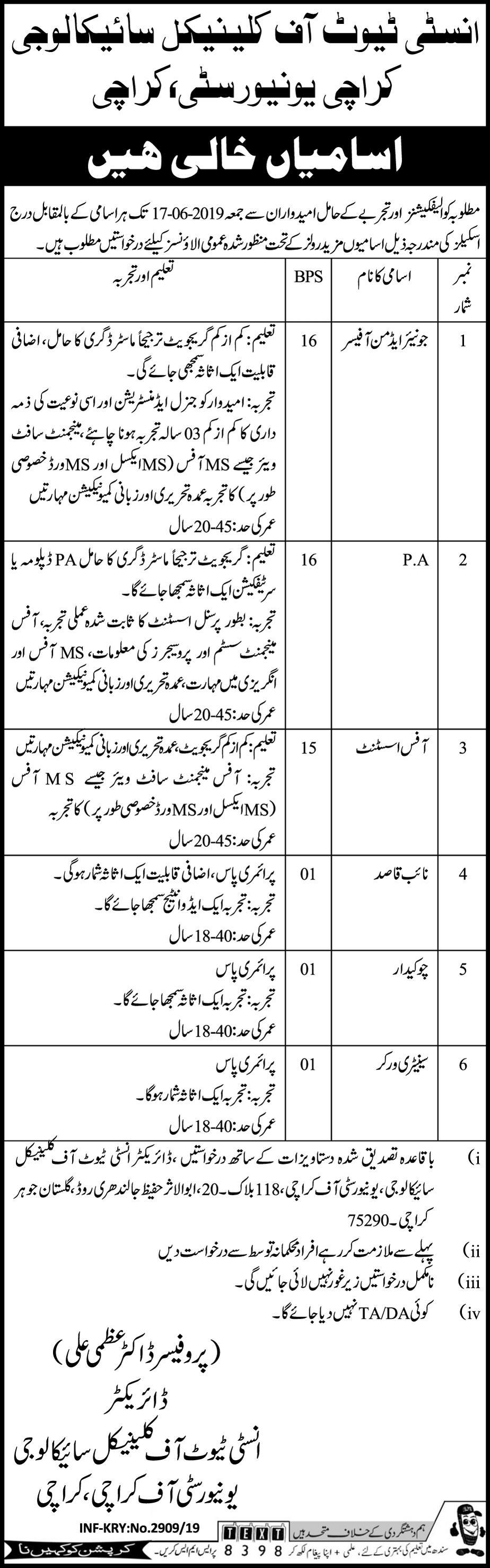 Get a Latest Jobs In Institute of Clinical Psychology 2019